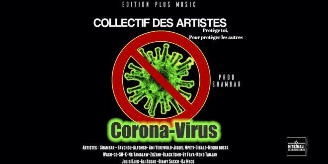 COLLECTIF DES ARTISTES CORONAVIRUS mp3 image