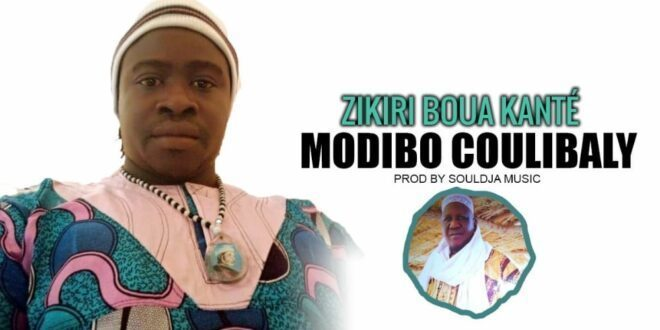 ZIKIRI BOUA KANTE MODIBO COULIBALY mp3 image