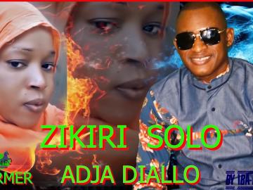 ZIKIRI SOLO CONFIRMER NOUVEAU SON TITRE ADJA DIALLO YouTube
